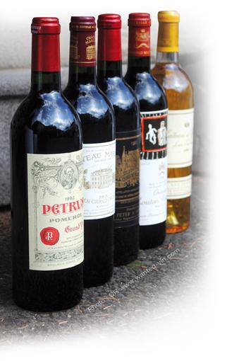 Bouteille Pétrus. Vendre mes vins et ses grands crus